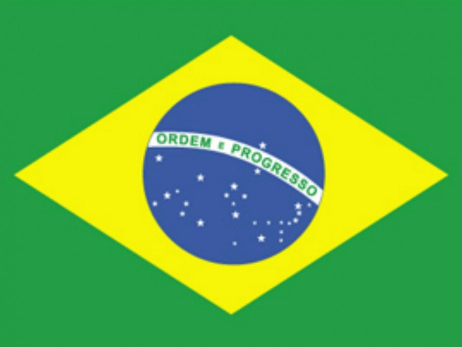 Brazil Flag London DJ